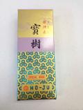 Incense Hoju