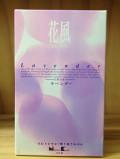 Incense KaFuh Lavender