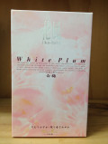 Incense KaFuh White PLum