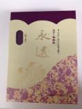 Incense Towa 8 Rose