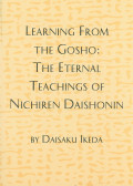 Learning From the Gosho
