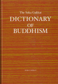 The Dictionary of Buddhism