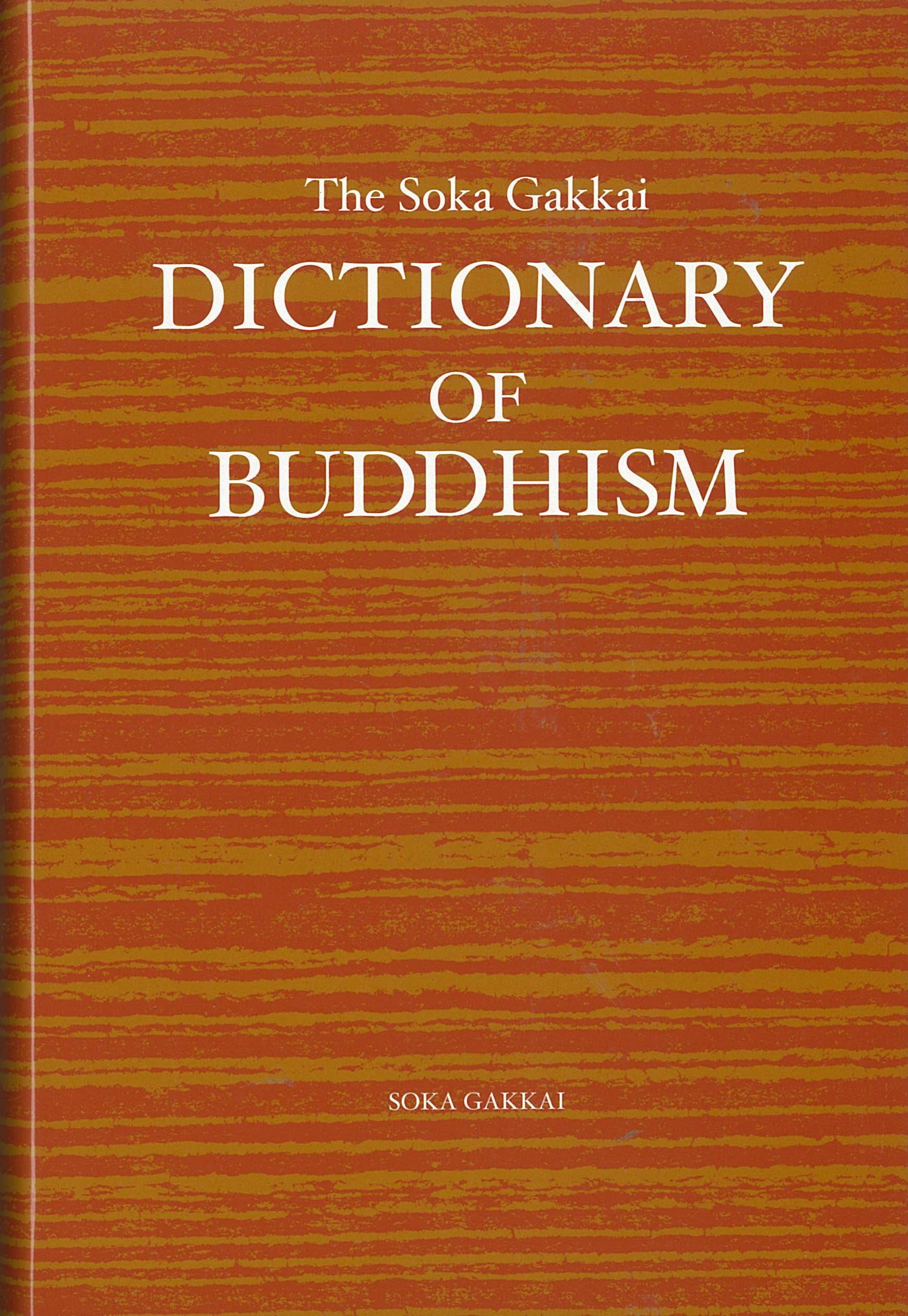 The Dictionary Of Buddhism Online Shop Sgi Australia