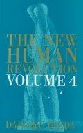 The New Human Revolution V.4