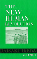 The New Human Revolution V.9