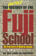 The Untold History of Fuji School