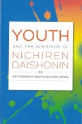 Youth and the Writings of Nichiren Daishonin Back