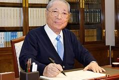 SGI President Ikeda 2014 Peace Proposal