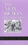 The New Human Revolution V.25