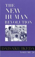 The New Human Revolution V.26