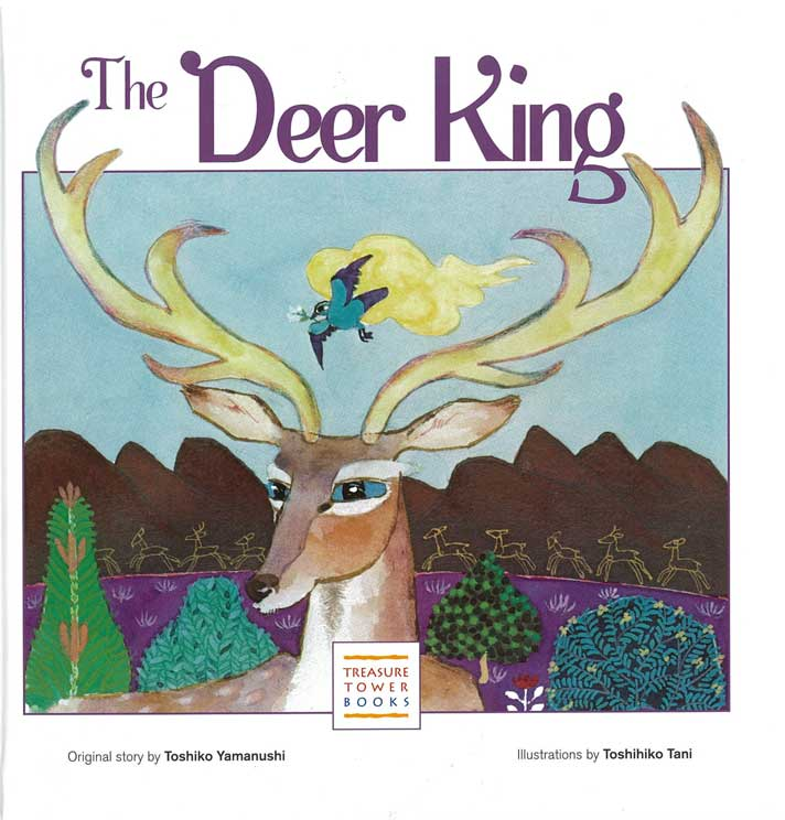 The Deer King Online Shop Sgi Australia
