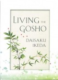 Living the Gosho