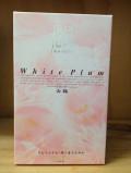 Incense KaFuh White PLum