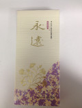 Incense Towa Small