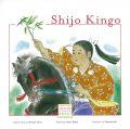 Shijo Kingo