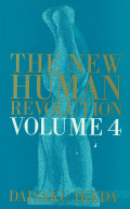 The New Human Revolution V.4
