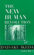 The New Human Revolution V.7