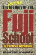 The Untold History of Fuji School
