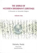 The World of Nichiren Daishonin's Writings - V.2