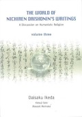 The World of Nichiren Daishonin's Writings - V.3