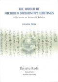 The World of Nichiren Daishonin's Writings - V.3